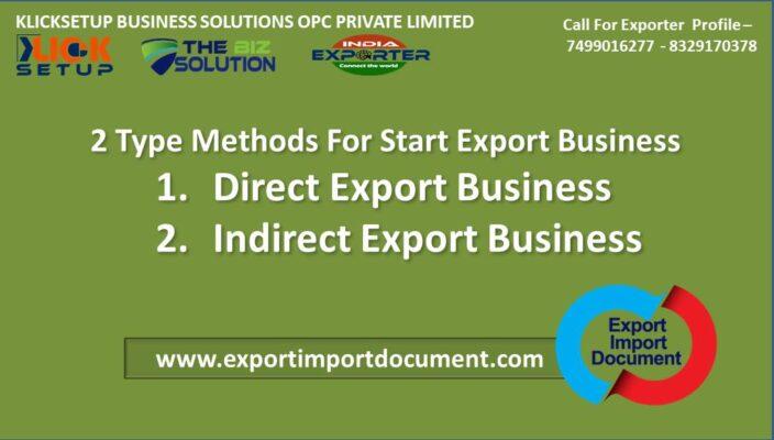 2 Type Methods To Start Export Business | Direct Export | Indirect Export