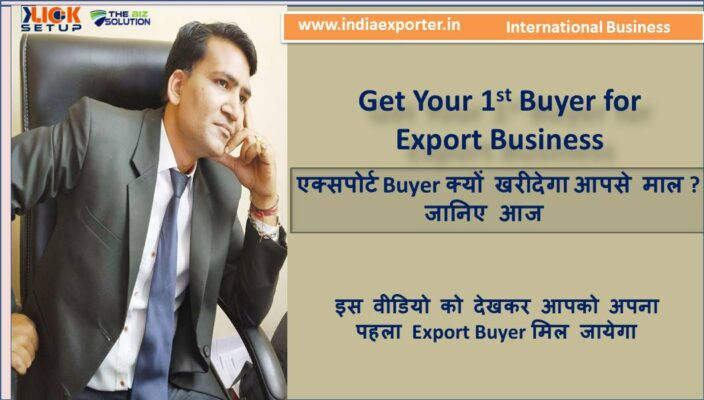 3 way to find international buyer for Indian export product search buyer