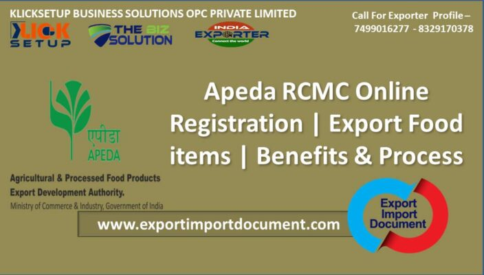 Apeda RCMC Online Registration | Export Food items | Benefits & Process