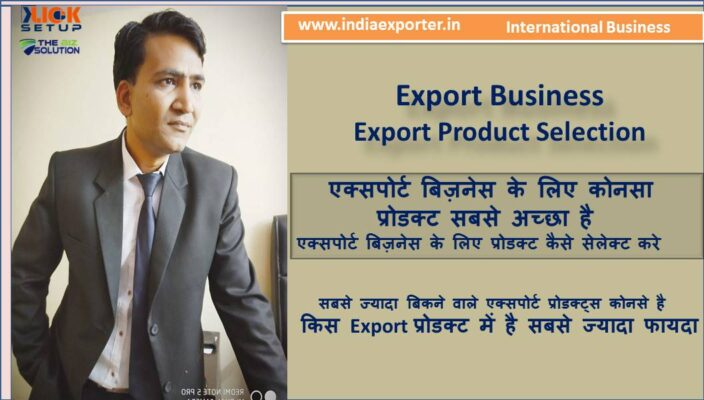 How to select a profit product for new Export Business Export Product