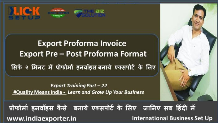 Draft Pro Forma Invoice For Export Product | Export Import Document