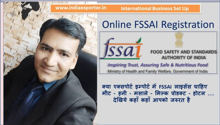 Central FSSAI License for export food product | Online Document | Price