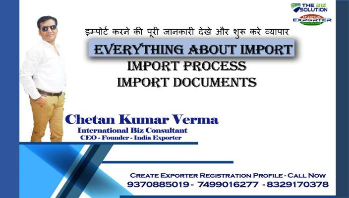 5 mandatory documents for customs clearance for import goods in india