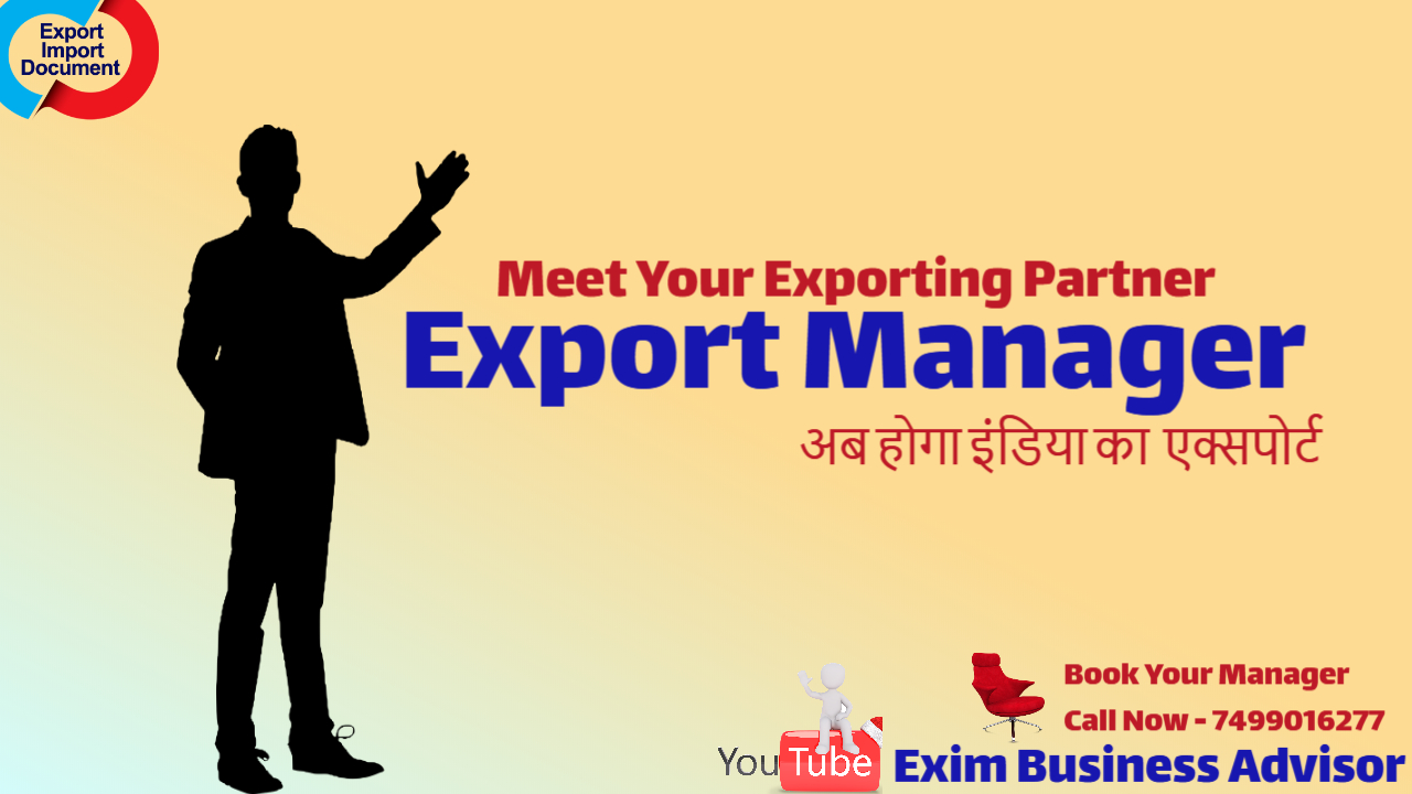 Export Manager Service Export business partner search buyer