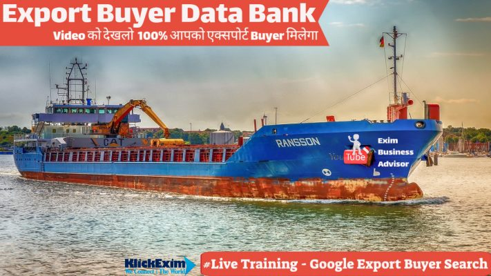 Export Buyer Data Bank | How to find search buyers on Google for export