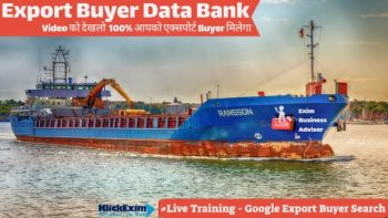 How to Search Find Buyer for Export Business | Free Export Import Home