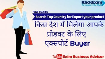 Search Export Buyer with HS Code | Top Export Market For Your Product