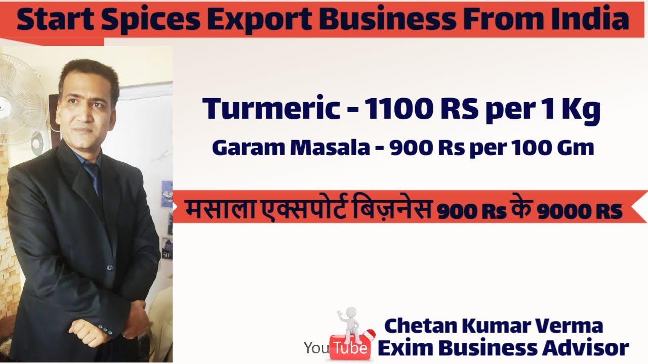 Spices Export Turmeric Business India | Haldi Masala Export Business Tips
