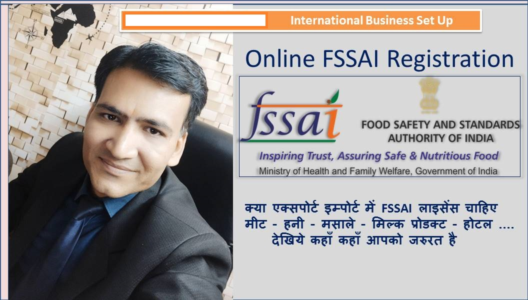 Urgent Online Central FSSAI License Registration For Export And Import