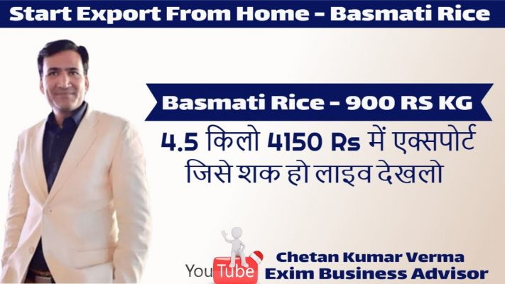 How To Start Basmati Rice Export From India | Top International Buyer