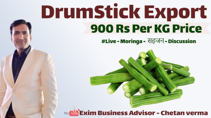 Start Drumstick Export 900 Rs KG | Moringa Export | Real Buyer Country