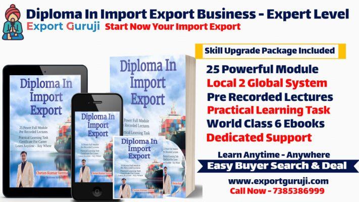 Best Practical Export Import Training-Best Import Export Course & Training